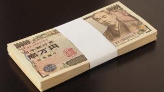年末ジャンボ 100万円分