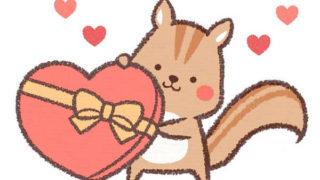 バレンタインジャンボミニの抽選日